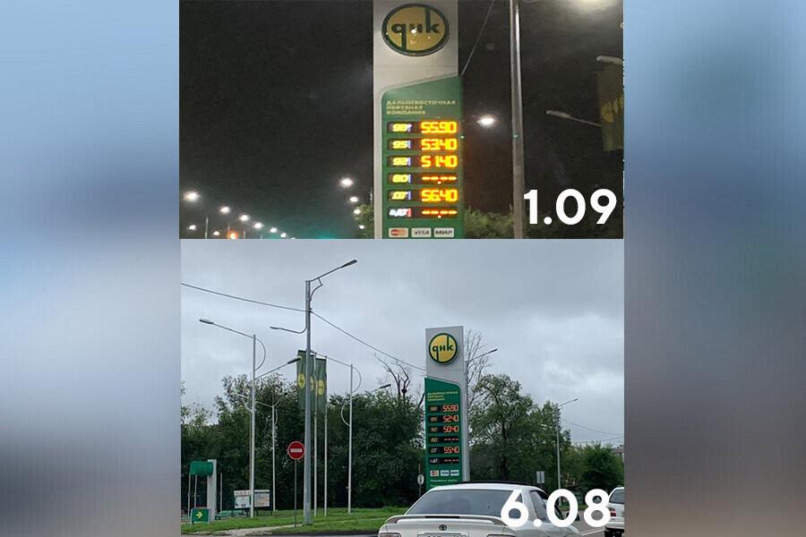 В Благовещенске внезапно подешевел бензин. С чего бы? Перед приездом сюда Путина?