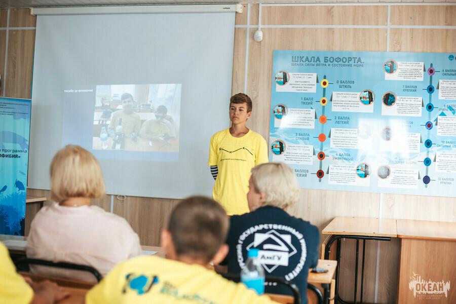 АмГУ и Всероссийский детский центр Океан договорились о сотрудничестве